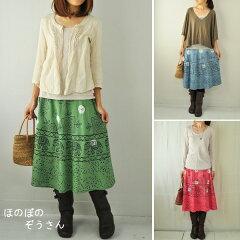 春でも秋でも大活躍!着心地ふんわりな巻きスカートです!【送料無料】 インド綿 巻きスカート ...