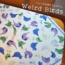シュールなトリさんシリーズの大きいサイズが新登場!愛嬌のある鳥さんたちとピクニック気分で...