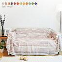 ソファ ベッド