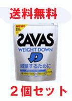 【ザバス(SAVAS)プロテイン】★減量したい方に!【20%OFF!】【ザバス ウェイトダウン】ザバス ...