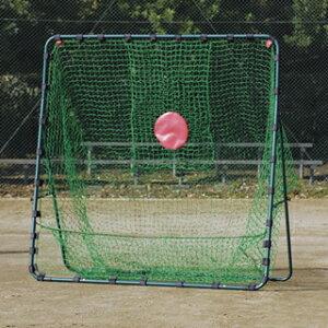 【バッティングネット】【防球ネット】【野球ネット】トーエイライトバッティングネット2020 B...