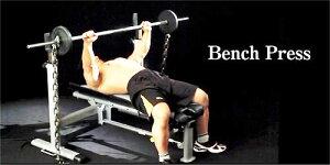 【トレーニングチェーン】筋肉に最大の負荷をかけるためのチェーントレーニング!【筋肉肥大/...