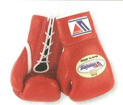 ウイニング(Winning) 【ボクシング グローブ】【ボクシング グローブ】ウイニング プロ試合用ボ...