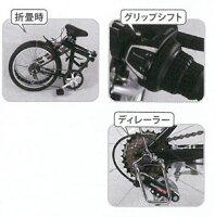 【ノーパンク自転車】【20%OFF】ACTIVE911ノーパンク自転車FDB206S