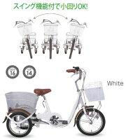 【三輪自転車】【20%OFF】SWINGCHARLIEロータイプ三輪自転車MG-TRE16SW