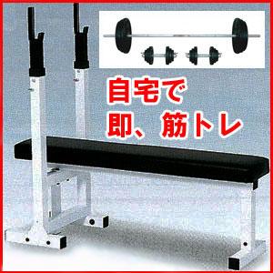 【ベンチプレス セット】【ラバープレート】 STEELFLEX ベンチプレス70kgセット(ラバープレート)(中級者用筋トレセット)
