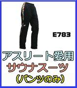 クレーマージャパン サーキュレーションスーツ ブラック
