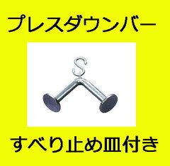 【ポイント5倍! 期間:2/7日(日)20:00-2/12日(金)1:59】(ラットマシン)Y…