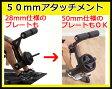 【ベンチプレス】Bodysolid 直径28→50mmへ変更、50mm用スリーブアダプター