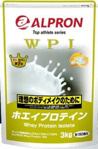 【プロテイン】アルプロンWPIホエイプロテイン100%3kgプレーン味rakutenwhey003wpi
