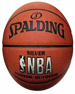 【スポルディング バスケットボール】スポルディング バスケットボール SILVER(サイズ:7)...