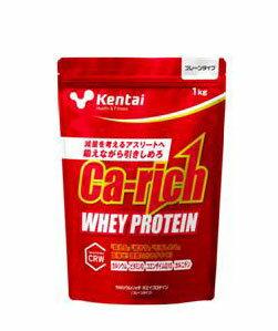 【健康体力研究所】鍛えながら引きしめろ。---減量に新コンセプト「カルシウム理論」【kentai プロテイン】健康体力研究所(KENTAI) カルシウムリッチホエイプロテイン 1kg