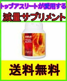 【ダイエットサプリメント】ウェイトコントロールが必要なアスリートまでをサポート!【ダイエ...