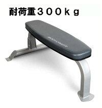 【フラットベンチ】bodycraft(ボディクラフト)フラットユーティリティベンチF600