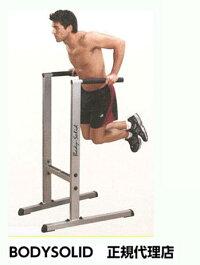 【分類:プレスベンチ・トレーニングベンチ】BodysolidボディソリッドディップスステーションGDIP59