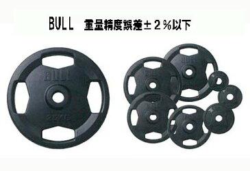 【重量高精度オリンピックプレート】BULL Φ50mmラバープレート1.25kg(2枚1組)BL-RP1.25|バーベルセット 胸 腕 ダンベルセット ベンチプレス フラットベンチ 筋力 ウエイトトレーニング 筋トレ器具 インクラインベンチ ホームジム オリンピックプレート