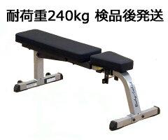 【インクラインベンチ】BodysolidボディソリッドフラットインクラインベンチGFI21(パワーグリップ付)