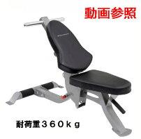 【インクラインベンチ】bodycraft(ボディクラフト)フラットインクラインベンチF603II