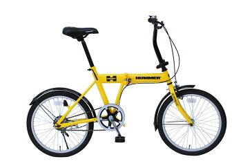 【メーカー直送のため代引き不可】【ハマー 自転車】ミムゴ HUMMER FDB20G 20インチ折畳自転車 MG-HM20G