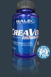 【送料無料】【HALEO(ハレオ)】HALEOの開発チームが放つクレアチンサプリメントの技術革新!【ハレオ】【栄養補助食品】 [サプリメント]  ハレオ クレアボルインフューズド 600タブレット