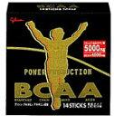 飲みやすく携帯に便利な顆粒タイプのBCAA!グリコ スポーツサプリメント BCAA顆粒タイプ