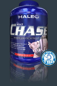 【送料無料】HALEO(ハレオ)カラダ作りをサポートする高級プロテイン!【ハレオ プロテイン】CHASE 1.5kg