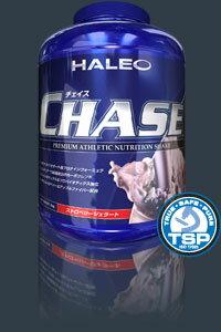 【送料無料】HALEO(ハレオ)カラダ作りをサポートする高級プロテイン!【ハレオ プロテイン】CHASE 3kg