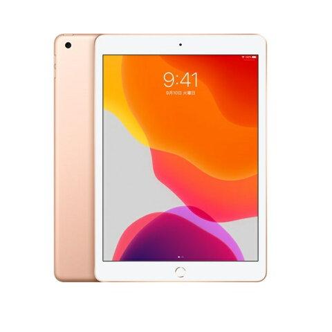 iPad 10.2インチ 第7世代 Wi-Fi 128GB 2019年秋モデル MW792J/A [ゴールド] アイパッド アップル