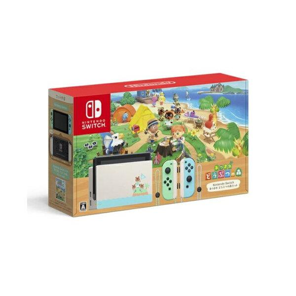 NintendoSwitchあつまれどうぶつの森セットHAD-S-KEAGC任天堂ニンテンドースイッチゲーム機本体新型バッテリー