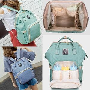 【SALE セール】マザーズリュック マザーズバッグ 赤ちゃんお世話バッグ 赤ちゃん用品収納鞄 BAG 鞄