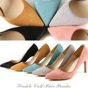 シンプルベーシックカラフルパンプス ハンドメイドシューズ 靴通販