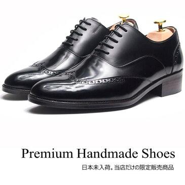 ウィングチップレザーシューズ/全1色 ハンドメイドシューズ シューズ 靴 レザー 本革 レザーシューズ オックスフォード ウィングチップ ビジネスシューズ