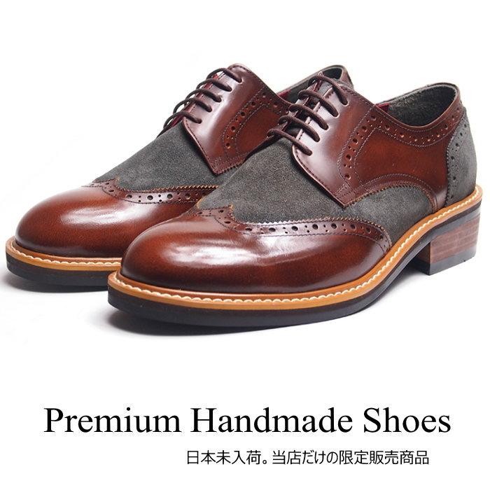配色切り替えウィングチップレザーシューズ/全1色 ハンドメイドシューズ シューズ 靴 レザー 本革 レザーシューズ オックスフォード ウィングチップ 異素材切り替え:最新トレンド靴 SHARE