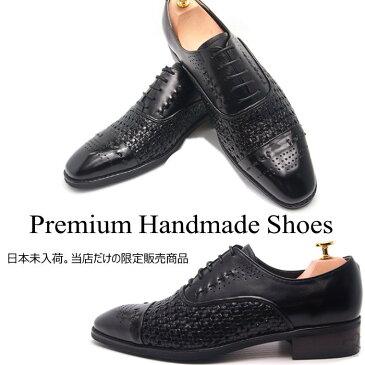 デザイン切り替えレザービジネスシューズ/全1色 ハンドメイドシューズ シューズ 靴 レザー 本革 レザーシューズ ビジネス ビジネスシューズ