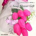 ソープフラワー花束 チューリップ 12本タイプ 花束 はなたば