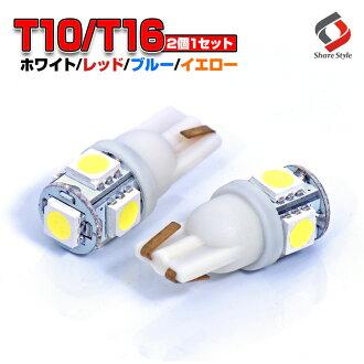 매우 밝은 T10/T16 웨지 공 포지션 라이센스 ドアカーテシ/룸 램프/사이드 깜박거리는 3chip SMD LED 전구