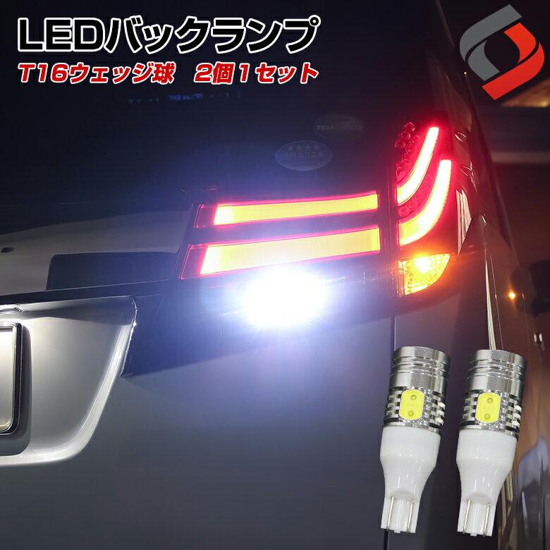 ライト・ランプ, ブレーキ・テールランプ SALE!! E51 E52 T16 LED 5W 2 1 ! ( ) T16LED creeA