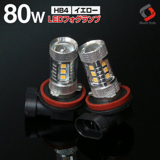 (Rakuten ranking fog always won) 12 W class H8 H11 H16 HB4 fog 80 WLED specifications at 12 w. real brightness! Cree LED adoption products LED fog 2 pieces set white amber (fog-lamp corner ring) H8 H11-H16 enabled