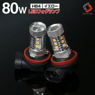 화이트만 더하여 12W 급으로 파워업! New H8orH11orH16 겸용 80WLED 사양에 진짜 12W 급 밝기!! Cree LED 채용 제품 LED 전구 2 개 세트