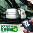 トヨタ 日産 スバル車 【16P】 ポン付け車種別コネクター搭載...