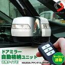 [取付簡単!!]アテンザGJ2FW系 【14P】 ポン付け車種別コネク...