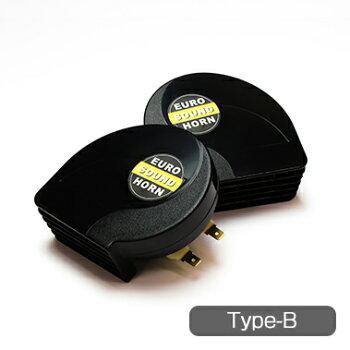 【レビュー記載で送料無料】12V車用レクサスホーンA/Bタイプ高級感LEXUSクラクション音-Bタイプ