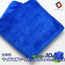 Towel4040_10