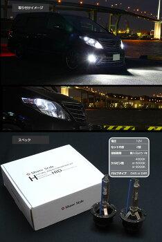 純正HID交換用ヘッドライトHIDバルブD4S/D4R1年保証【高品質で大好評】最新のHID装着車対応!!