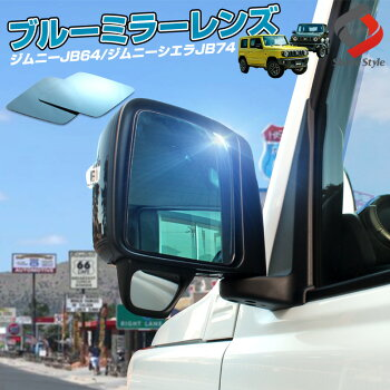 カムリ 70専用 ドアハンドルプロテクターカバー