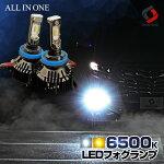 LEDバルブヘッドライト/フォグライト30W6500kH8H7H16PSX24WPSX26WPSX24WHB4ホワイト