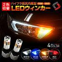 BMW E90・E91・E92 LEDサイドマーカークリアー