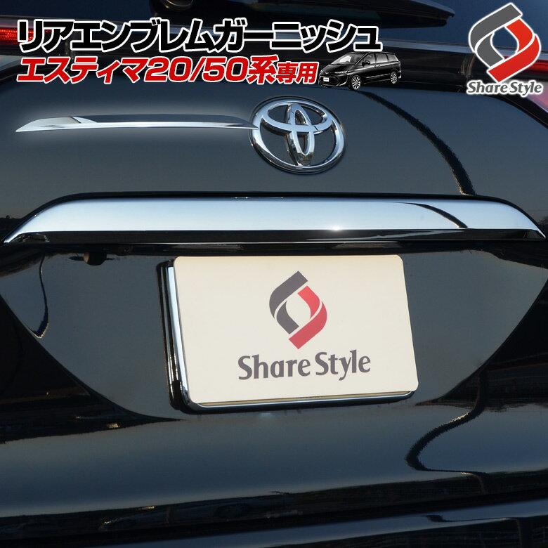 外装・エアロパーツ, リアスポイラー 261:5950 50 (20166) 1p ABS J