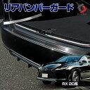 \楽天スーパーSALE開催中!11日01:59まで/LEXUS RX 20系 前...