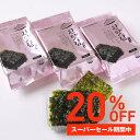 【スーパーセール20%OFF】送料無料 36袋 ジンマッキン